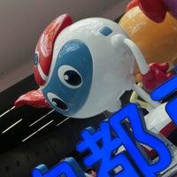 Foto tomada en People's Square Metro Station por Nobuo N. el 10/7/2013