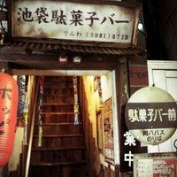 Foto tomada en 池袋駄菓子バー por ロゼ 河. el 10/23/2012