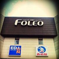 Photo taken at ユニクロ フォレオ大阪ドームシティ店 by matsu on 9/25/2015