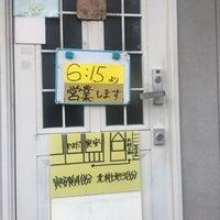 3/21/2018にHisakatsu K.が洋食亭 寅安で撮った写真