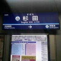Photo taken at Sugita Station (KK46) by Kaz I. on 1/7/2013
