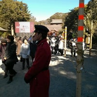 Photo taken at 鶴岡八幡宮 若宮 by Kaz I. on 1/4/2013