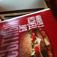 Das Foto wurde bei McDonald's von Alexander B. am 11/9/2012 aufgenommen