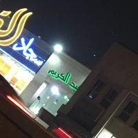 Photo taken at Al-Abdulkareem Uniforms by ... on 9/16/2017