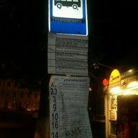 """9/23/2012에 Юра Х.님이 Остановка """"ул. Тухачевского""""에서 찍은 사진"""