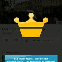 """2/25/2013에 Юра Х.님이 Остановка """"ул. Тухачевского""""에서 찍은 사진"""