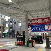 Photo taken at ENEOS サンユ本社前SS / サンユインダストリアル(株) by Shinichiro O. on 2/20/2013