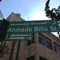 Photo taken at Ahmado Billo Street by JJay043 on 6/21/2013