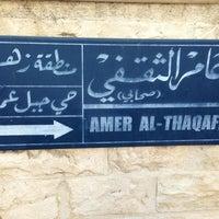 Photo taken at Amer Al-Thaqafi Street by JJay043 on 6/21/2013