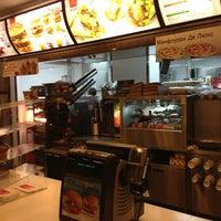 Снимок сделан в McDonald's пользователем Anna H. 1/21/2013