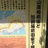 Photo taken at 板橋三丁目縁宿広場 by Kazu S. on 6/15/2013