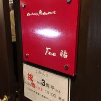 Photo taken at 広東料理Foo(フー) by michiteru H. on 11/3/2014