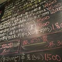 Photo taken at 広東料理Foo(フー) by michiteru H. on 10/18/2014