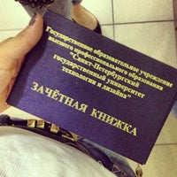 Photo taken at St. Petersburg State University of Technology and Design by Vika S. on 6/19/2013