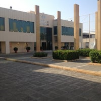 ... Photo taken at Effat University by Wajd A. on 7/2/2013 ...
