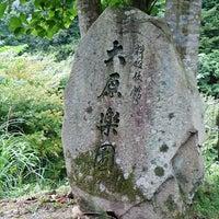 Photo taken at 楽月庵 by Chuki on 8/23/2014