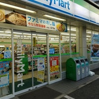 Photo taken at FamilyMart by Chuki on 8/11/2016
