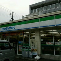Photo taken at FamilyMart by Chuki on 10/21/2016