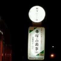 Photo taken at Tezukayama-3chōme Station by Chuki on 9/7/2016