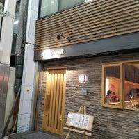 Photo taken at 鮓 希凛 by Chuki on 12/18/2017