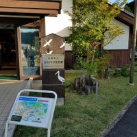 Photo taken at 豊岡市立 コウノトリ文化館 by Chuki on 10/8/2017