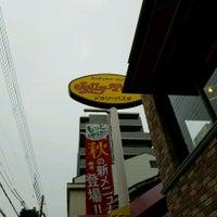 Photo taken at Jolly Pasta 東住吉店 by Chuki on 10/22/2016
