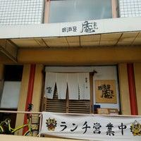 Photo taken at 居酒屋 庵 by Chuki on 8/19/2016