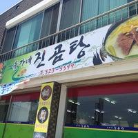 Photo taken at 류가네진곰탕 by Sunghyun P. on 6/10/2013