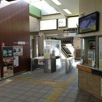 Photo taken at しなの鉄道 上田駅 by nagas on 2/8/2013