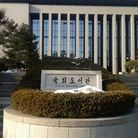 Photo taken at National Assembly Library of Korea by Hyuk Jin S. on 1/18/2013