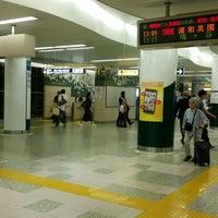 Photo taken at Namboku Line Shirokane-takanawa Station (N03) by masaharu m. on 9/26/2017