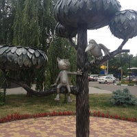 Photo taken at Памятник котенку by Valery S. on 6/17/2013