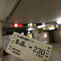 Photo taken at Dobutsuen-mae Station (M22/K19) by c50cub96 on 10/11/2012