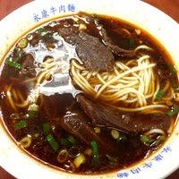 Photo prise au Yong Kang Beef Noodle par Hugh W. le3/27/2013