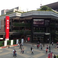 Photo taken at Shin Kong Mitsukoshi (Taipei Xinyi Place A11) by Hugh W. on 3/17/2013