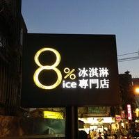 Das Foto wurde bei 8% ice von Hugh W. am 9/8/2013 aufgenommen