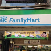 Photo taken at FamilyMart 全家羅中店 by Hugh W. on 10/2/2013