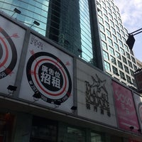 Photo taken at Macau Square 澳門廣場 by Hugh W. on 5/2/2014