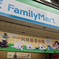 Photo taken at FamilyMart 全家羅中店 by Hugh W. on 10/20/2013