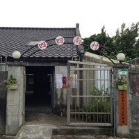 Photo taken at 四四南村信義公民會館 by Hugh W. on 9/15/2013