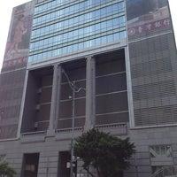 Photo taken at 臺灣銀行資訊室 by Hugh W. on 6/21/2013