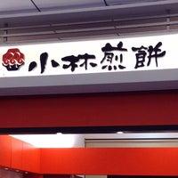 Photo taken at 小林煎餅 微風台北車站支鋪 by Hugh W. on 3/8/2014