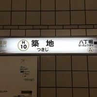 Photo taken at Tsukiji Station (H10) by Hugh W. on 3/18/2014