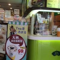 Photo taken at 天仁茗茶 Ten Ren's Tea by Hugh W. on 3/29/2014