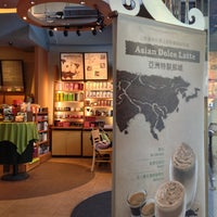 Photo taken at Starbucks by Hugh W. on 3/7/2013