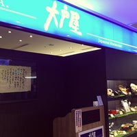 Photo taken at 大戶屋 Ootoya by Hugh W. on 6/18/2013