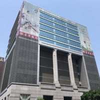 Photo taken at 臺灣銀行資訊室 by Hugh W. on 4/6/2016