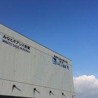 Photo taken at 道の駅 みたら室蘭 by Norio S. on 9/17/2015