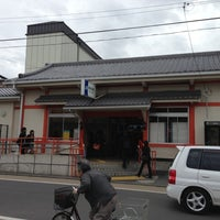 Photo taken at Inari Station by Masaru Y. on 11/24/2012