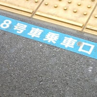 Photo taken at Tabata Station by Koichiro K. on 2/12/2013